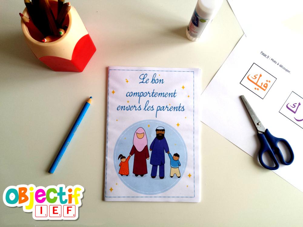 livret d'activité islam bon comportement envers les parents